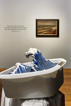 Das Meer - Ausstellungsansicht III